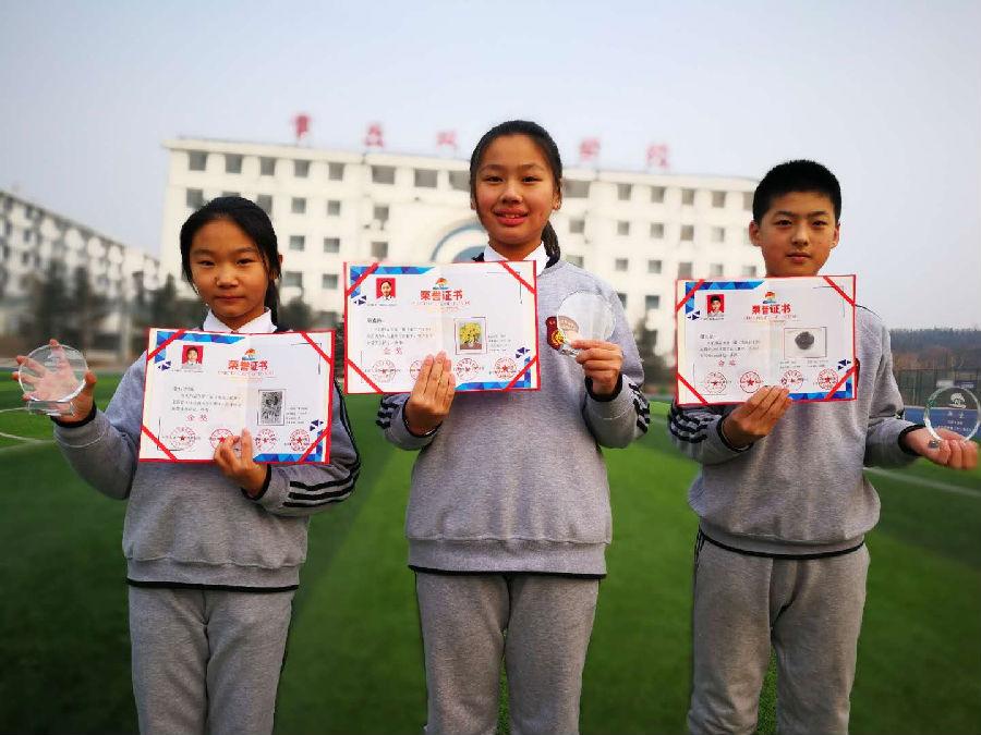 """我校小学部学子在""""童绘中国梦""""全国青少年书画大赛中喜获佳绩"""